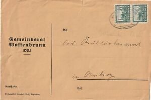 Germany cover from Train PO Waldmunchen-Lham