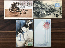 4 X JAPAN OLD POSTCARD ACTRESS SHRINE OF KOREA STREET SCENE !!