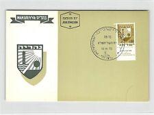 ISRAEL MK 1970 NAHARIYYA WAPPEN BLAZON LEUCHTTURM CARTE MAXIMUM CARD MC CM d9982
