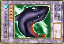 Ω YUGIOH Ω N° 28593363 Deepsea Shark