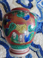 BEAUTIULLY GLAZED VINTAGE SMALL CHINESE PORCELAIN ROUND VASE