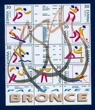 ESPAÑA 1996 - EDIFIL 3418/26** - 1 HOJA BLOQUE DEPORTES - BRONCE - MNH