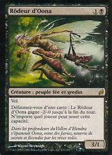 Rôdeur d'Oona / Oona's Prowler | EX | Lorwyn | FRA | Magic MTG