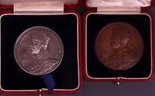 1911 United Kingdom, Medals 'George V Coronation medals (2 pieces)
