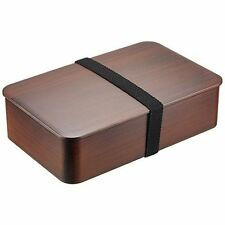 Hakoya Japan Tatsumiya Men's Lunch Bento Box Big Capacity 50083