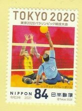 New listing Tokyo 2020 Paralympics Japan Post Stamp, Sitting Volleyball