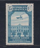 ESPAÑA (1936) NUEVO CON FIJASELLOS MLH - EDIFIL 715 (15 cts) PRENSA