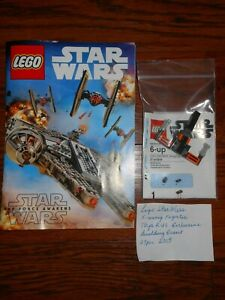 Lego Star Wars X-Wing Fighter. 2015 model