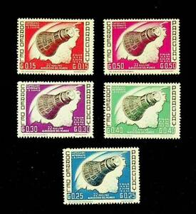 PARAGUAY 1963 SPACE CAPSULE PROJECT MERCURY FLIGHT OF L.G. COOPER 5v MNH STAMPS