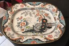 Antique Victorian Edwardian Large Ridgways Square Serving Platter 38cm X 31cm