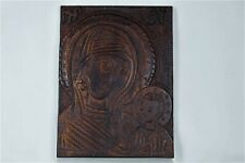 Fantastic Antique Russian Religious Icon Carved Wooden Plaque