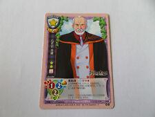 Carte manga Lycee Kinzo Ushiromiya When the Seagulls Cry  !!!