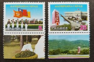 [SJ] Taiwan 50th Anniv Of Fu Hsing Kang College 2002 Military (stamp margin MNH