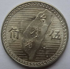 China Taiwan 1949 Silver Coin 50 Cents 5 Jiao A-UNC