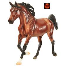 Breyer 1797 LV Integrity Arabian Gelding Endurance Horse Toy Model - New in Box