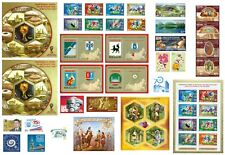 RUSSIA 2018 Q2 part of FULL YEAR Set MNH, Free Shipping