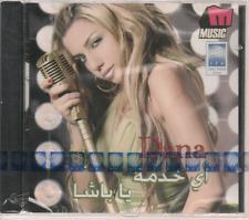 Dana: Ay Khedma yaBasha, Taq Mout, Mia Mia, Enta Min, 3ashamteni,Metro Arabic CD