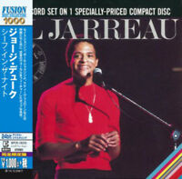 Al Jarreau : Look to the Rainbow CD (2014) ***NEW*** FREE Shipping, Save £s