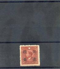 CHINA, MENGKIANG Sc 2N87(SG 100)*F-VF LH 1943 10c/20c BROWN LAKE $12
