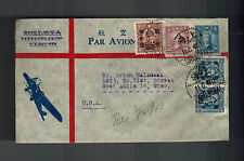1947 Shanghai China Cover Jewish Ghetto to USA Ursula Huebsch Erich Salzmann