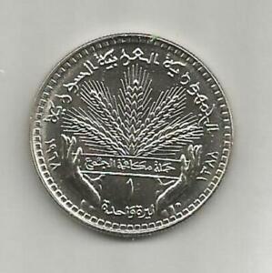 Syria 1 Pound AH1388 (1968) UNC/BU FAO KM50