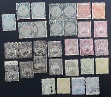 RARE 1890- Fiji lot of 31 Monogram & Canoe postage stamps Mint / Used