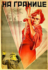 At the Border Women fighters  USSR Propaganda  Russian  Poster Print