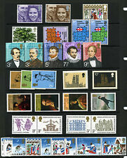 MINT Commemoratives  GB 1971 - 1989 Commemorative CHEAP YEAR SETS - FREE 1st P&P