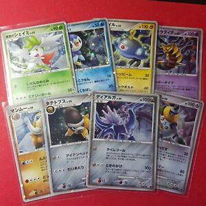 Rare! 2008 Pokemon Cards 11th Movie Promo Set Japanese Holo bundle 009