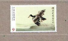 China Taiwan 2014-9 Swan Goose Carries Message Stamp 鴻雁傳書 Joint China Bird