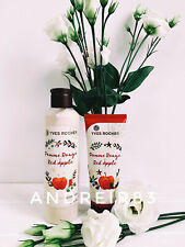 YVES ROCHER POMME ROUGE RED APPLE BODY LOTION HAND CREAM SET LIMITED EDTITION