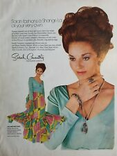 1972 Sarah Coventry Shangri-La fashion Lee Meriwether jewelry ad