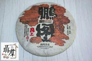 Haiwan puer tea - shu black pu er ripe puerh - Great idea (Peng Tu) 2018 400g