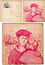 1960 Israel YIDDISH MUSICAL POSTCARD 33 RPM Record YIDDISHE MAMME Jewish JUDAICA