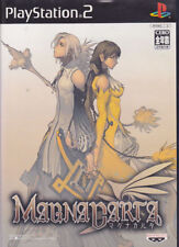 [FROM JAPAN][PS2] Magna Carta / Banpresto [Japanese]