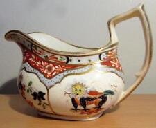 RARE  ANTIQUE CREAM JUG - DRAGONS IN COMPARTMENTS - NEWHALL UNDOCUMENTED ?