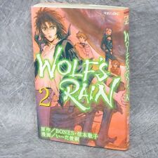 WOLF'S RAIN 2 Manga Comic TOSHITSUGU IIDA BONES Japan Book KO17*