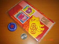 Singapore Philatelic Bureau, Year of The Pig, 1 pack Angpow Hongbao CNY envelops