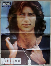 JUDAICA ISRAEL FRANCE MIKE BRANDT THE FAMOUS SINGER BIG POSTER, BY 'LAHITON'