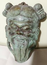 China bronze Mask  for collection No 3
