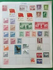 CHINA STAMPS 1945 - 1963 MH