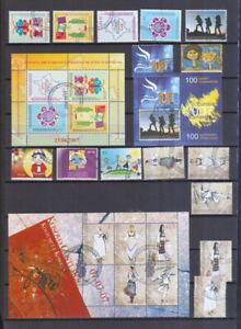 Kosovo 2007 Jahrgang gestempelt MiNr. 64-91 Block 5-7 siehe Bilder