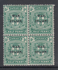 Jamaica Sc MR4 MNH. 1916 ½p green block, UR stamp with stop & quad variety