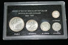 Russia 5 Coin Type Set Silver 10 Kopeck to 1924 Rouble 1924 to 1931 5 Coins