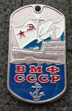 RUSSIAN DOG TAG PENDANT MEDAL NAVY CCCP     #73