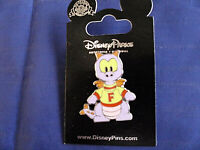 Disney * FIGMENT * New on Card Retired Character Trading Pin