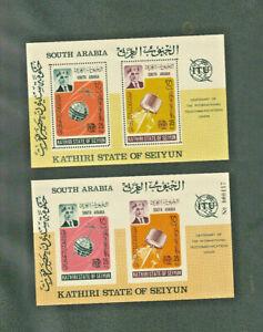 Aden South Arabia Kathiri ITU PERFORAED & IMPERFORATED 2 Souvenir Sheets  XF MNH