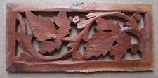 """LEAF CARVED TEAK FRETWORK STYLE PANEL CREST  8 1/2"""" X 3 7/8"""" more available"""