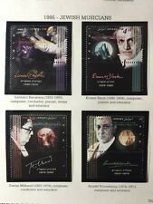 Israel 1995 Jewish Musicians Stamp Mint Set Of 4 Mint Never Hinged Or Touched
