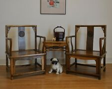 Pair of Antique Style Oriental Chinese Elm Southern Official's Hat Armchairs